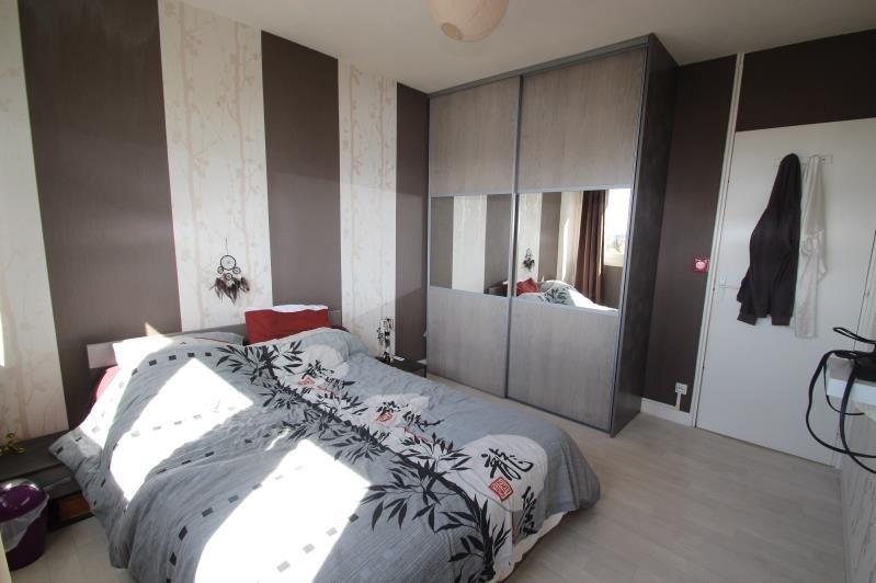 Vente appartement Chalon sur saone 79500€ - Photo 5