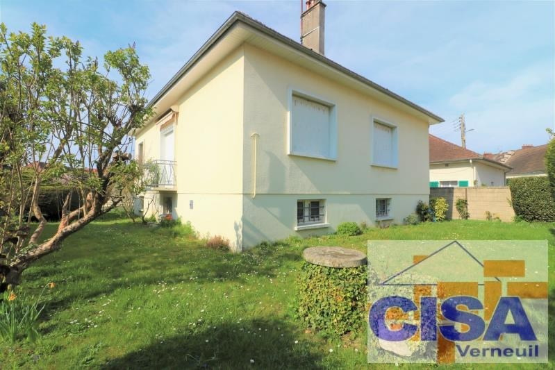 Vente maison / villa Les ageux 248 000€ - Photo 10