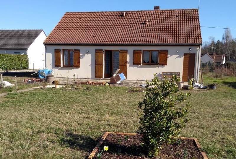 Vente maison / villa Tigy 147000€ - Photo 6
