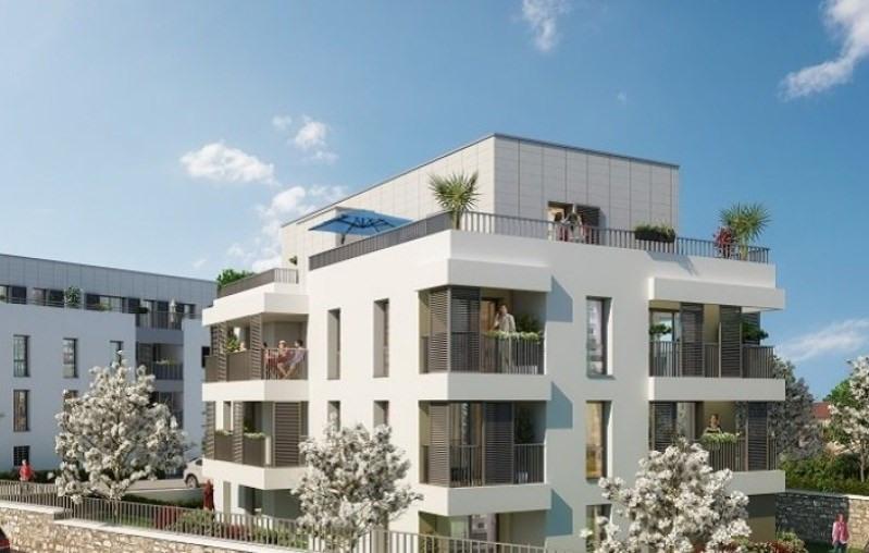 Location appartement Saint-herblain 870€ CC - Photo 2