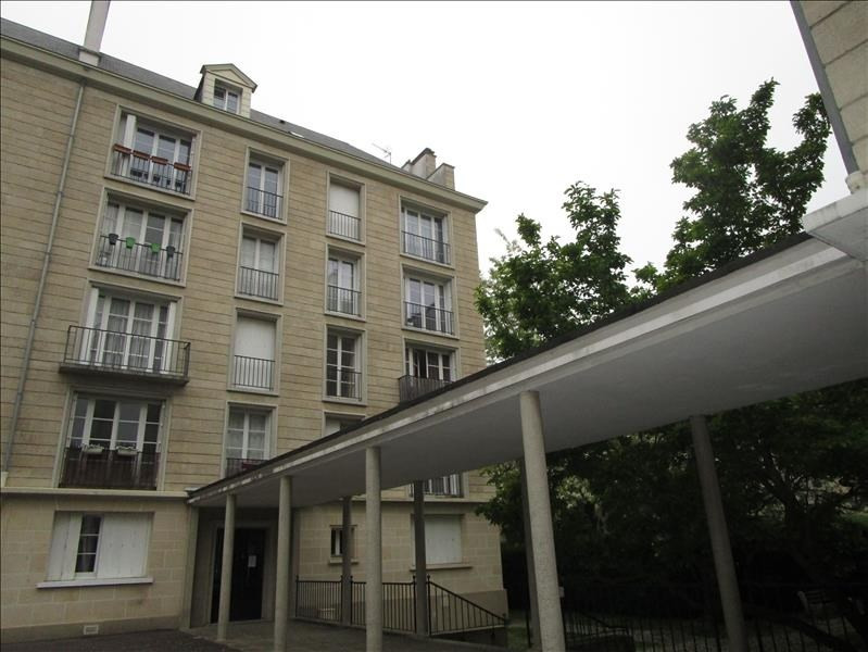 Location appartement Caen 590€ CC - Photo 5