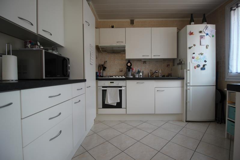 Sale apartment St pierre en faucigny 170000€ - Picture 1