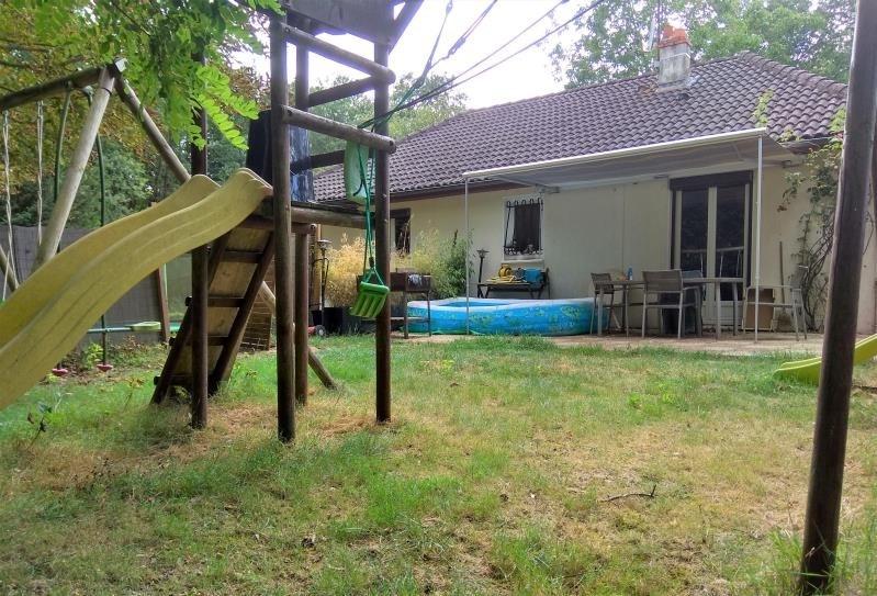 Vente maison / villa St julien l ars 185000€ - Photo 4