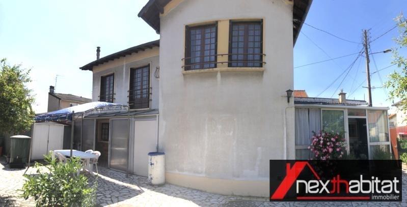 Vente maison / villa Clichy sous bois 250000€ - Photo 1