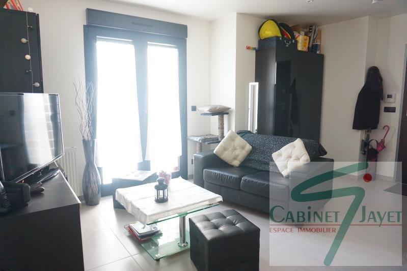 Vente appartement Gournay sur marne 189000€ - Photo 1