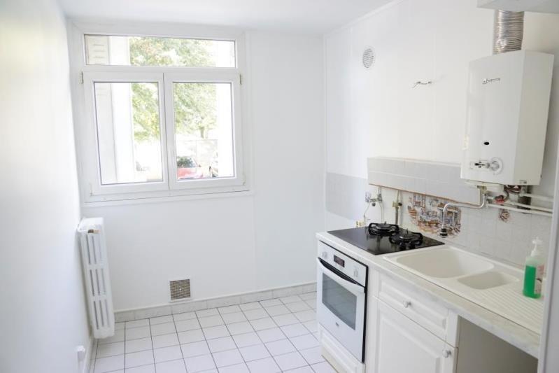 出售 公寓 Ivry sur seine 238500€ - 照片 2