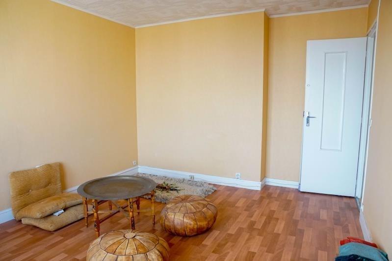 出售 公寓 Ivry-sur-seine 286200€ - 照片 2