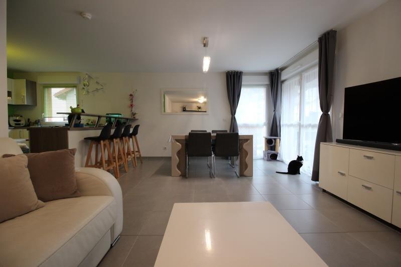 Sale apartment Saint pierre en faucigny 325000€ - Picture 3
