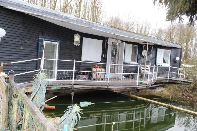 Sale house / villa Chartronges 219000€ - Picture 8