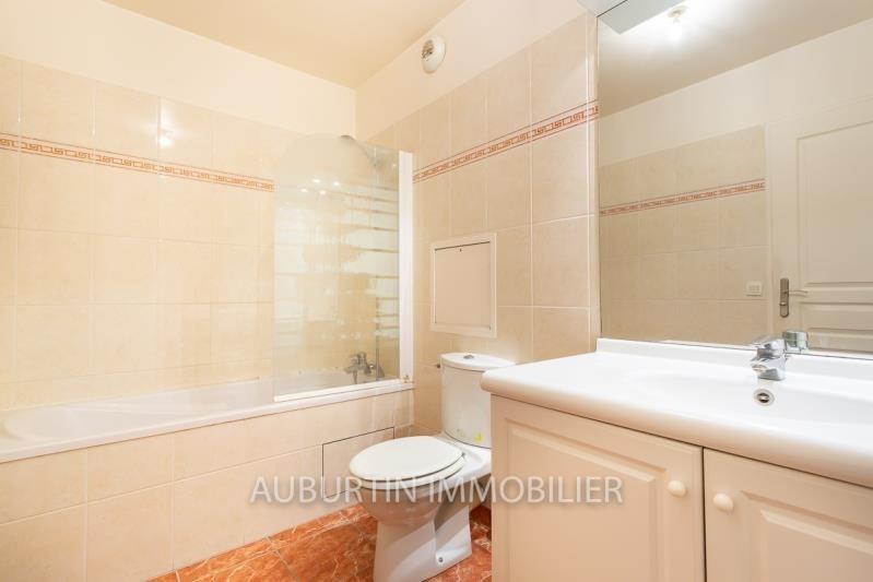 Revenda apartamento Paris 18ème 300000€ - Fotografia 7
