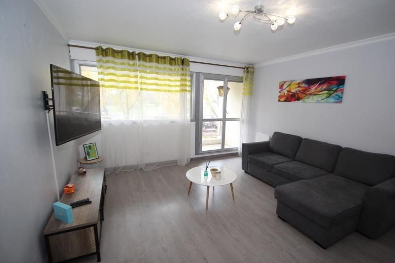 Vente appartement Chalon sur saone 115000€ - Photo 4