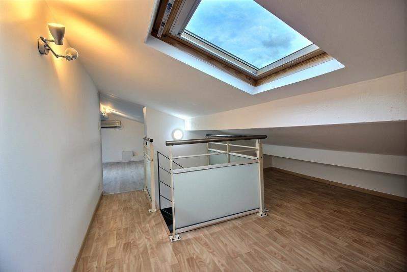 Sale apartment Villefranche sur saone 157000€ - Picture 9