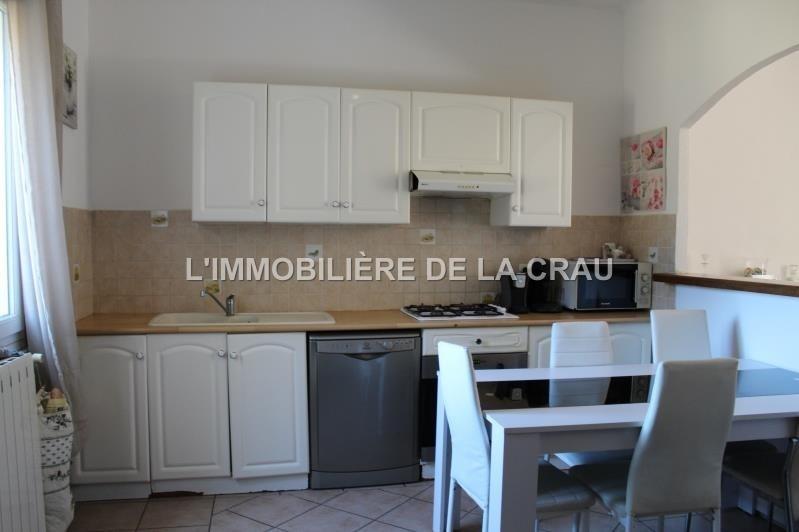 Venta  casa Salon de provence 419200€ - Fotografía 5