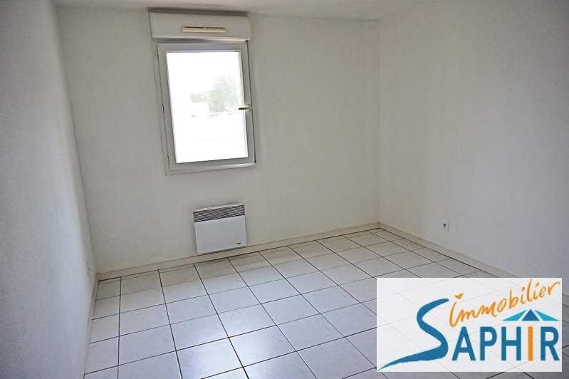 Vente appartement Blagnac 145000€ - Photo 4
