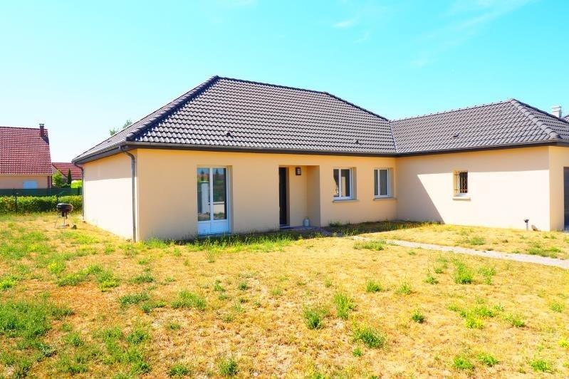 Vente maison / villa La riviere de corps 258500€ - Photo 1