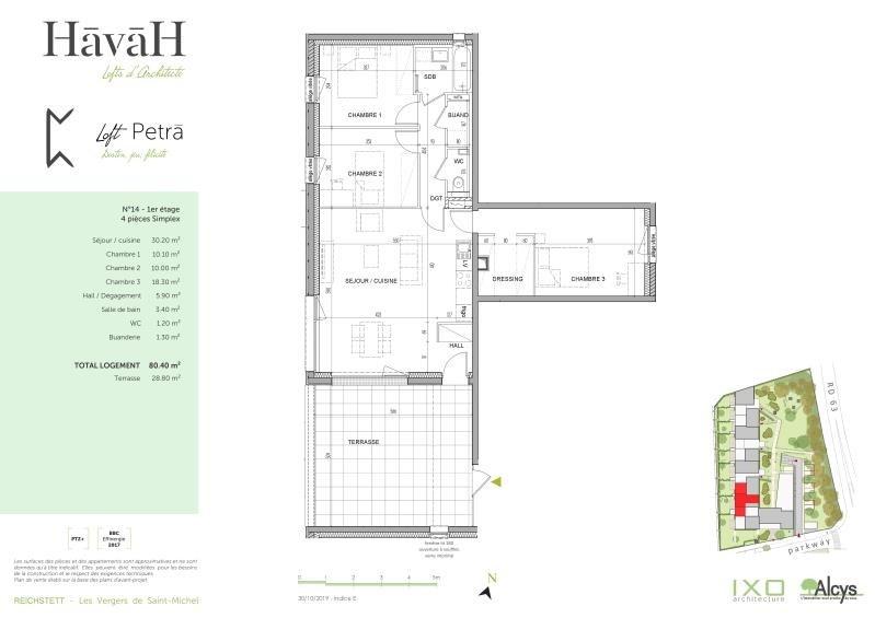 Vente appartement Reichstett 280000€ - Photo 5