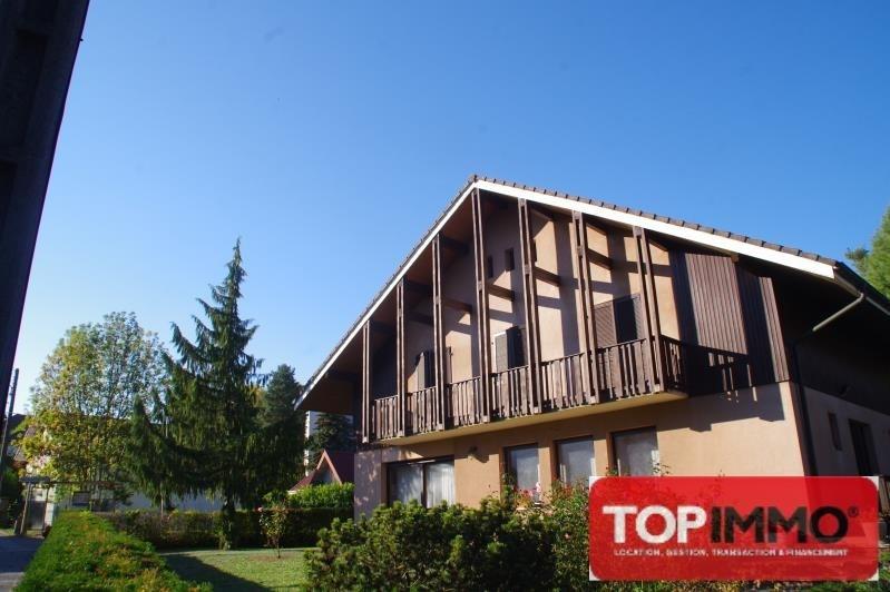 Sale house / villa St die 169000€ - Picture 1