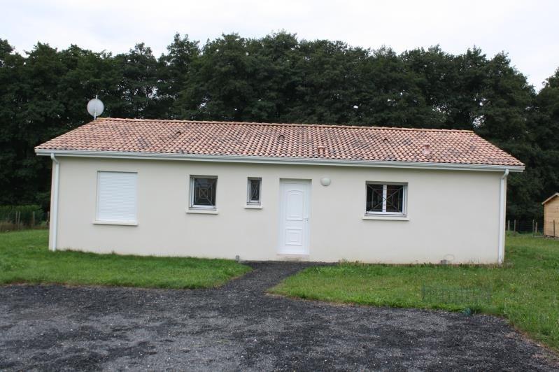 Современный дом 4 комнат