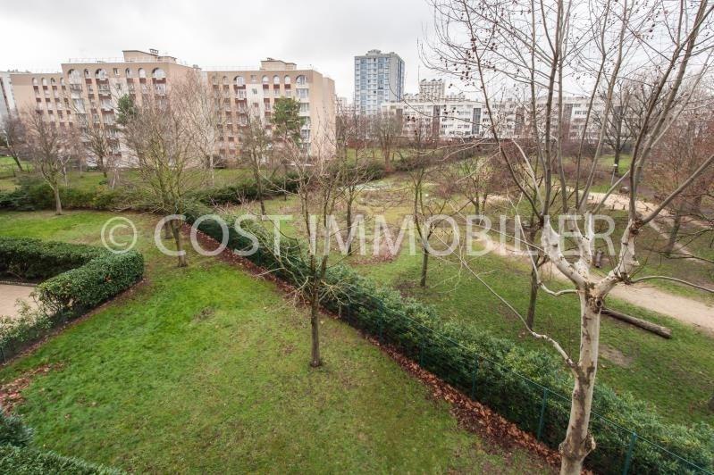 Vente appartement Gennevilliers 310000€ - Photo 1