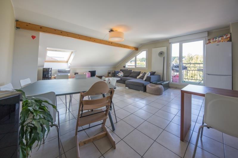 Vente appartement La balme de sillingy 295000€ - Photo 2
