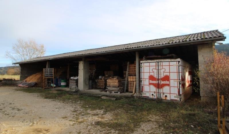Vente maison / villa Chevillard 50000€ - Photo 2