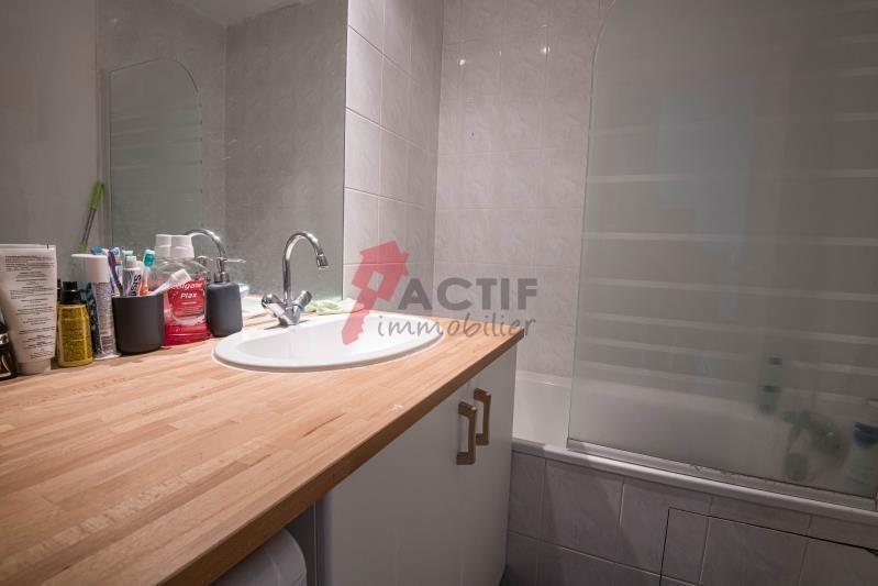 Vente appartement Evry 113000€ - Photo 2