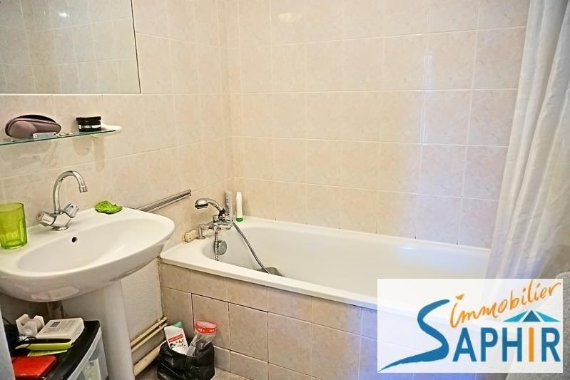 Vente appartement Toulouse 125080€ - Photo 7