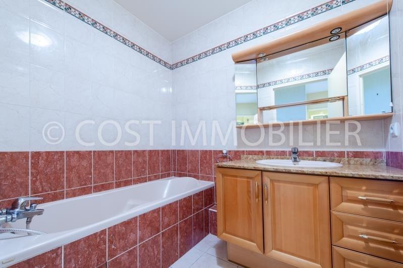 Vente appartement Asnieres sur seine 455000€ - Photo 4