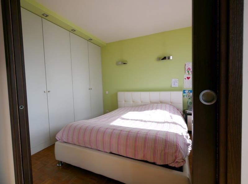 Vente appartement L hay les roses 239000€ - Photo 6