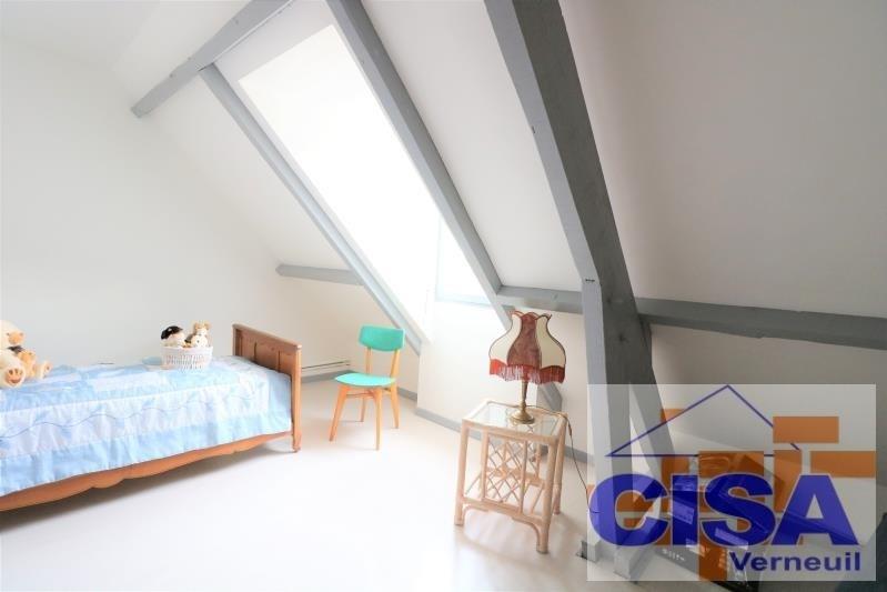 Vente maison / villa Les ageux 462000€ - Photo 8