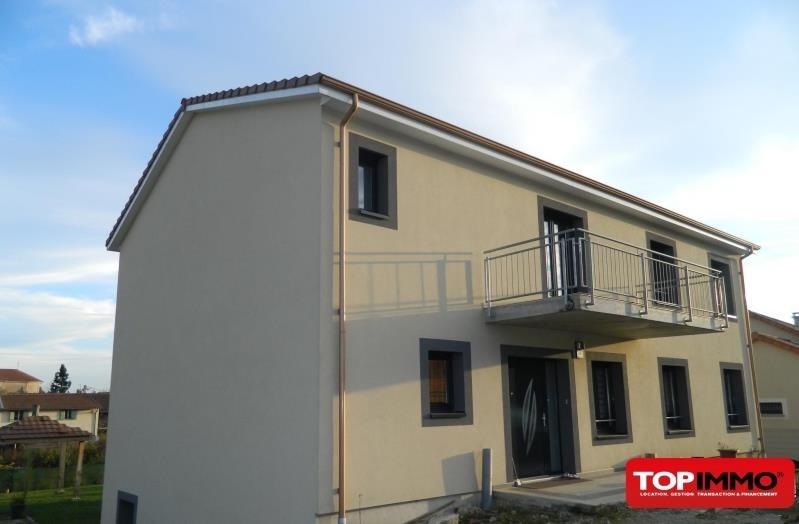 Vente maison / villa Rosieres aux salines 399000€ - Photo 1