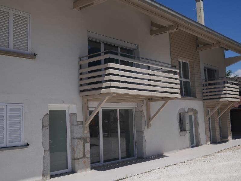 Vendita appartamento St pierre en faucigny 225000€ - Fotografia 1