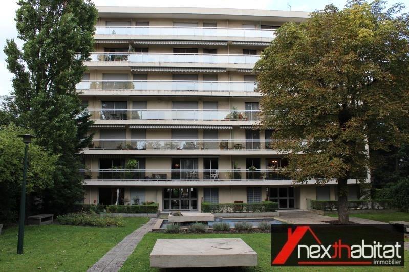 Vente appartement Les pavillons sous bois 173000€ - Photo 5