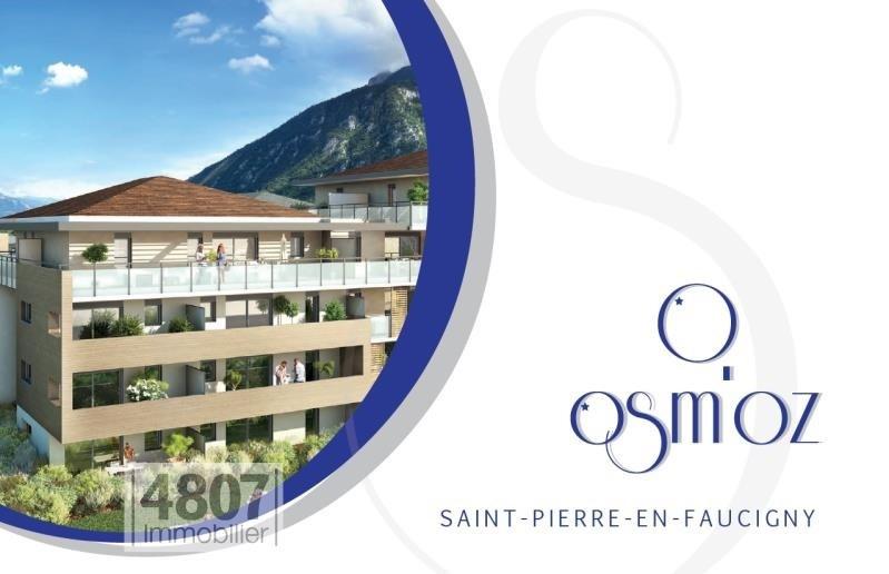 Vente appartement Saint pierre en faucigny 170000€ - Photo 1