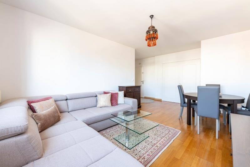 Vente appartement Puteaux 370000€ - Photo 1