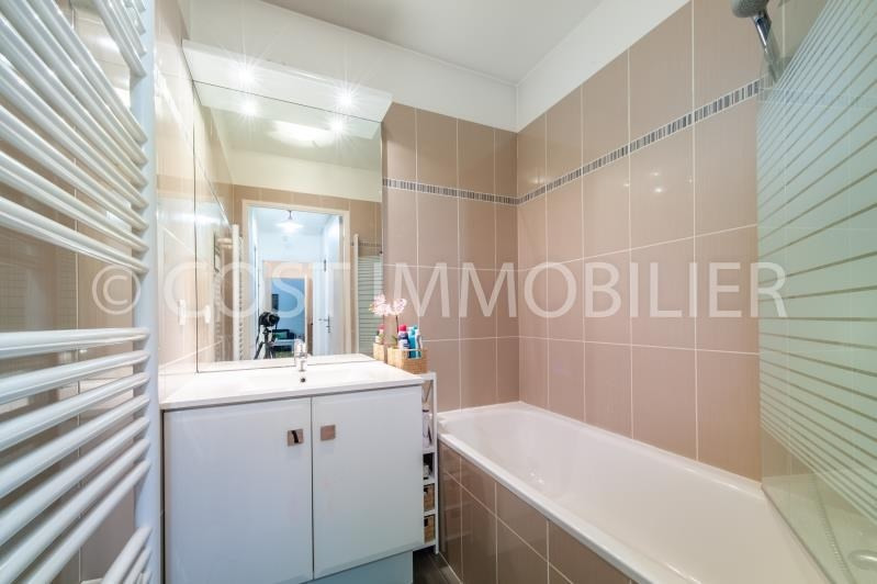 Vente appartement Gennevilliers 265 000€ - Photo 5