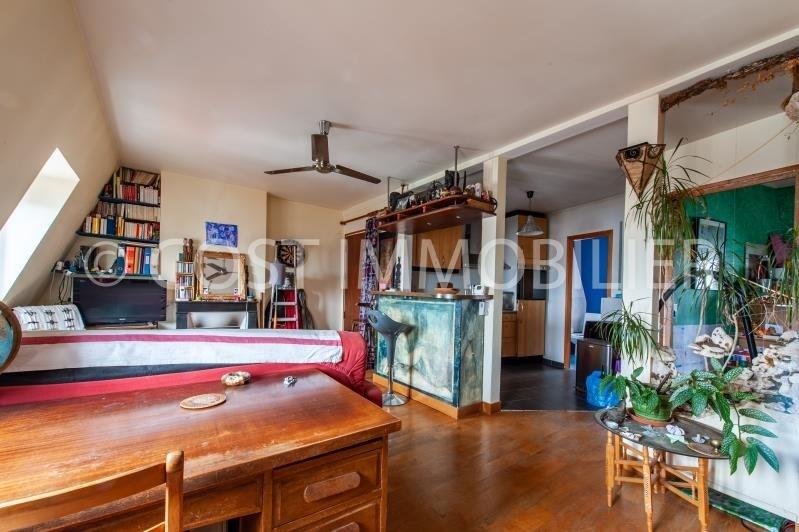 Venta  apartamento Asnieres-sur-seine 460000€ - Fotografía 5