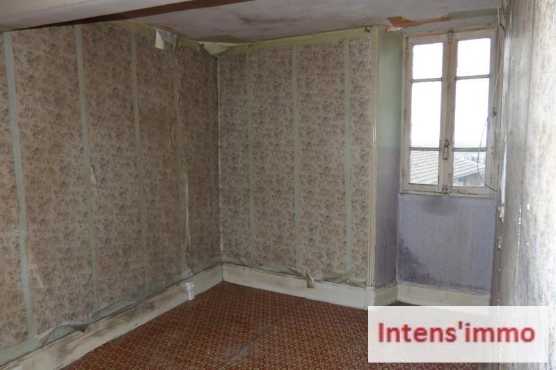 Vente maison / villa Arthemonay 90000€ - Photo 6