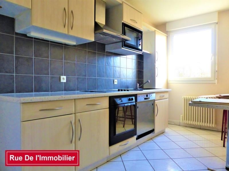 Location appartement Drusenheim 670€ CC - Photo 1