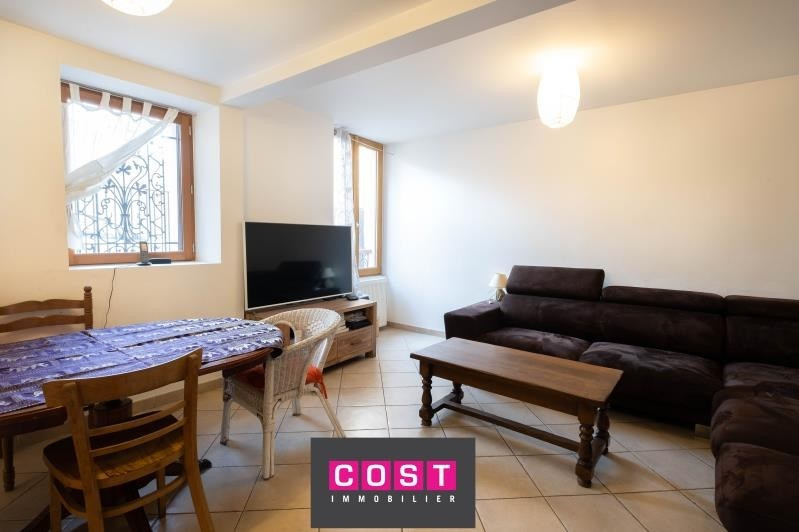Vente maison / villa Nanterre 575 000€ - Photo 1