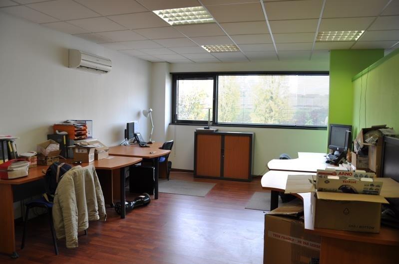 Vente bureau Villefranche sur saone 212000€ - Photo 3
