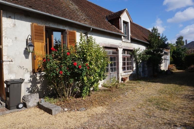 Vente maison / villa Vineuil 196000€ - Photo 5