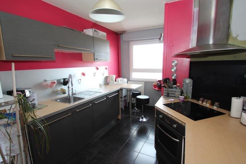 Venta  apartamento Chalon sur saone 89000€ - Fotografía 4