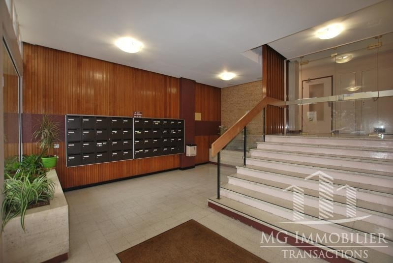Vente appartement Gagny 143000€ - Photo 8