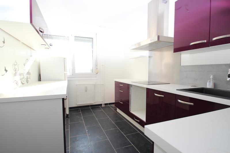 Venta  apartamento Chalon sur saone 96800€ - Fotografía 3
