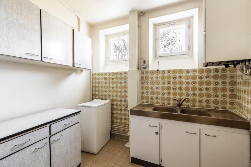 出售 公寓 Paris 12ème 699000€ - 照片 7