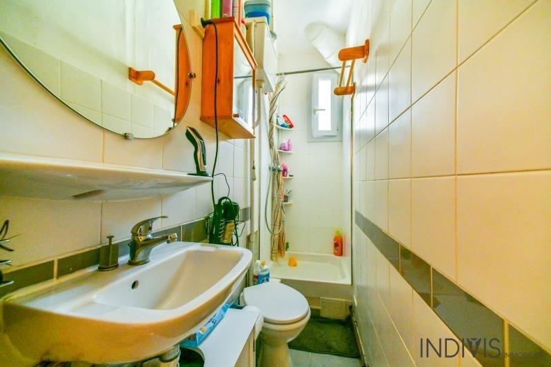 Vente appartement Puteaux 270000€ - Photo 6