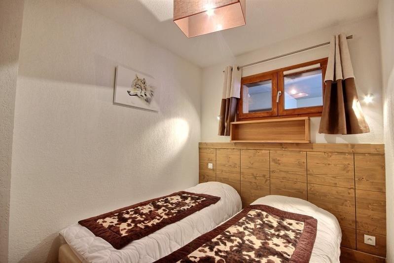 Vente de prestige appartement Les arcs 180000€ - Photo 3