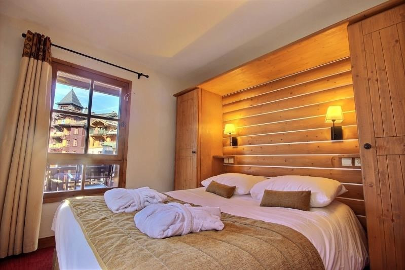 Vente de prestige appartement Les arcs 420 000€ - Photo 1
