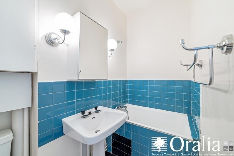 Vente appartement Oullins 99000€ - Photo 5
